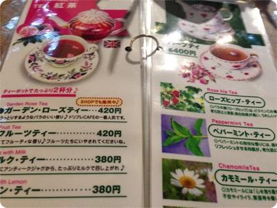 rosegarden045